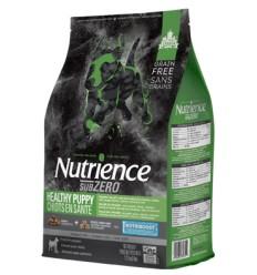 Nutrience Zubzero Puppy 2,27 kg.