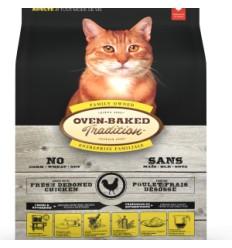 Oven Baked Gatos Libre de Granos Pollo 2,27 kg.